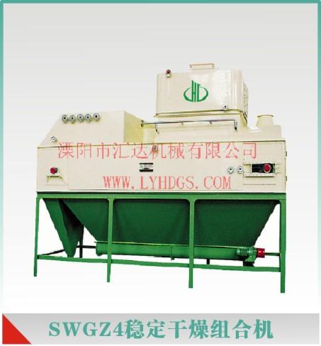 SWGZ4稳定干燥组合机