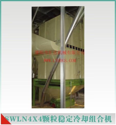 SWLN4X4颗粒稳定冷却组合机