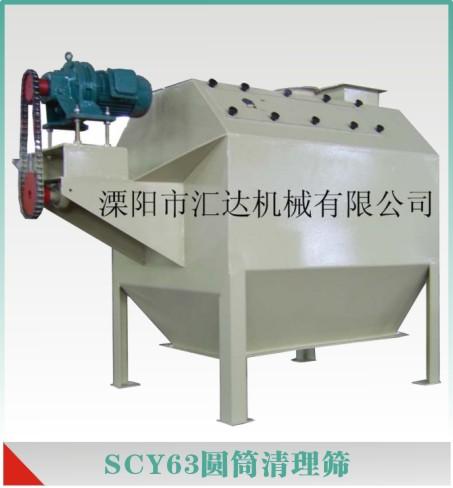 SCY63圆筒清理筛