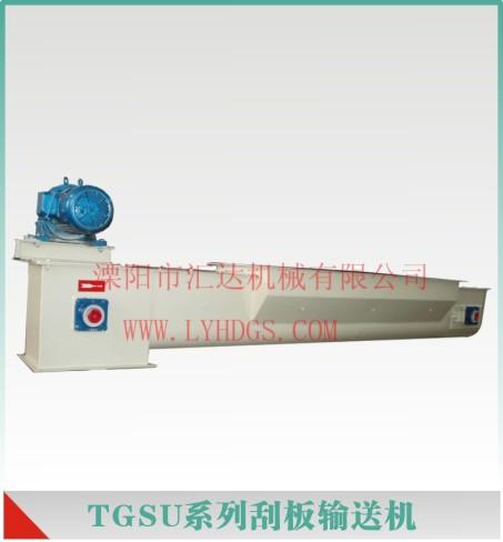 TGSU系列刮板输送机