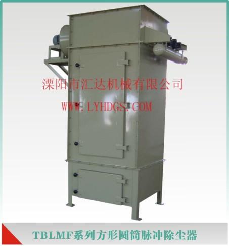 TBLMF系列方形圆筒脉冲除尘器