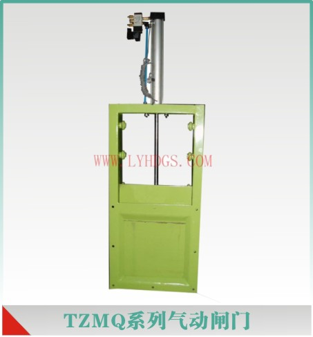 TZMQ系列气动闸门