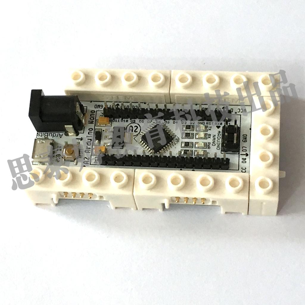 a2-编程板(arduino nano)