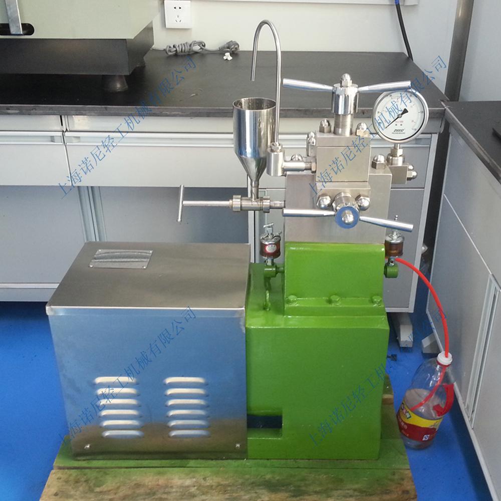 实验室均质机