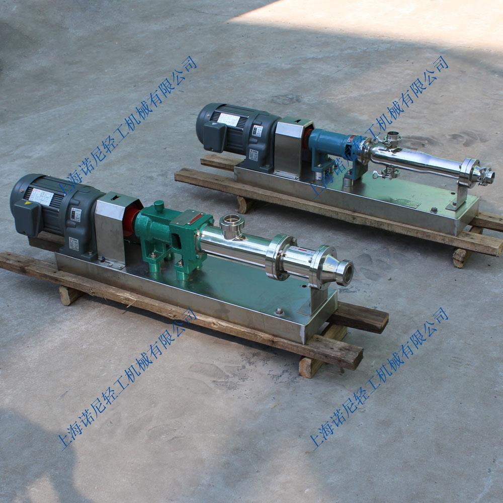 GW型螺杆泵