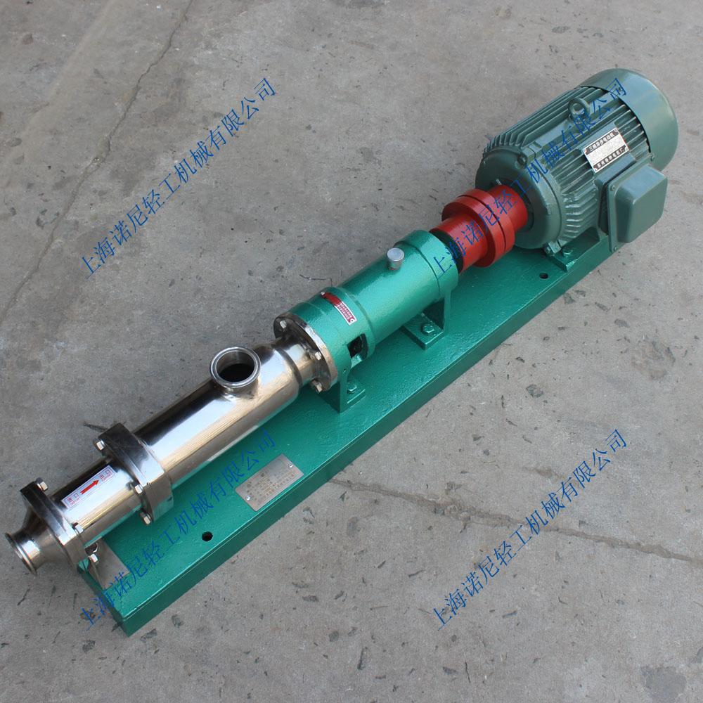 GS型螺杆泵