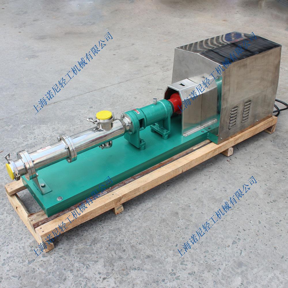 GS防水型螺杆泵