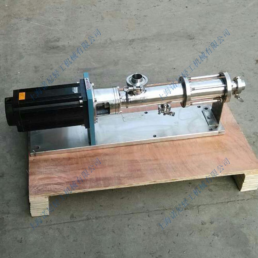 计量螺杆泵