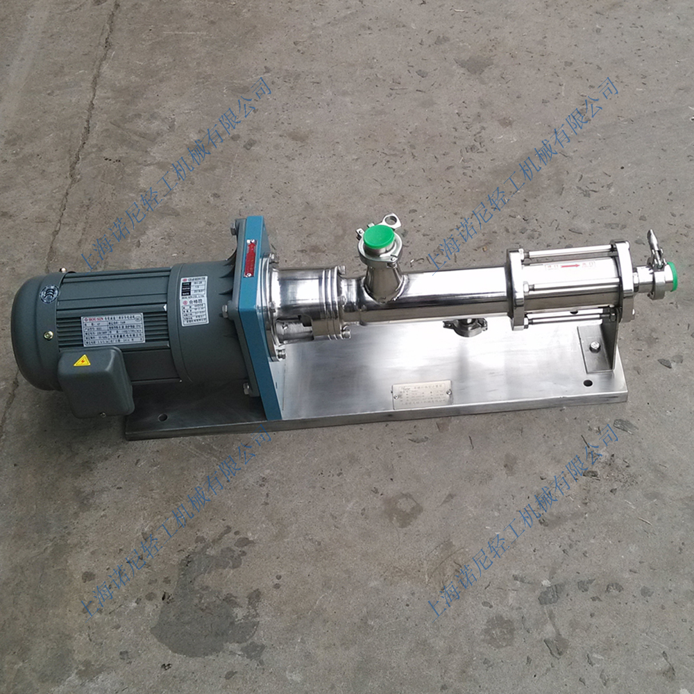 小型螺杆泵-RV25.1
