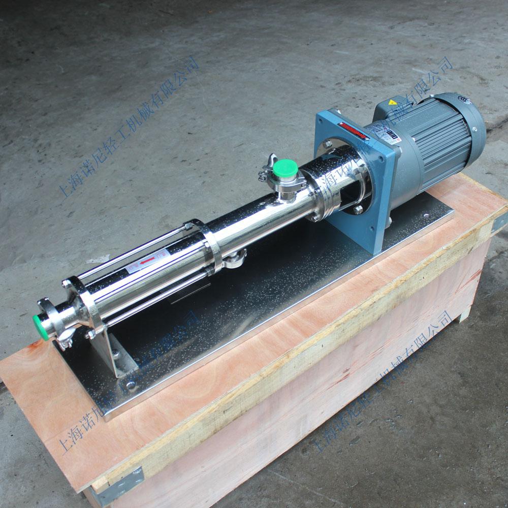 小型螺杆泵-RV12.2