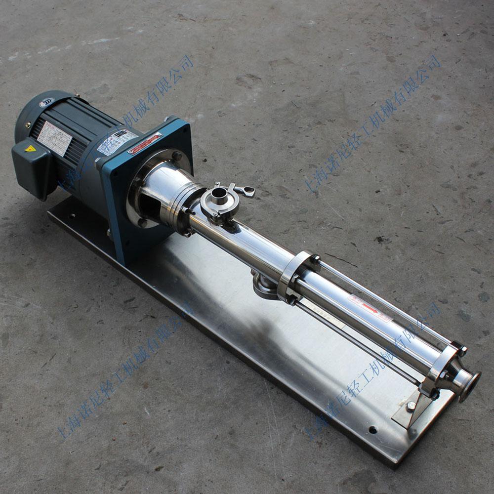 小型螺杆泵-RV6.4