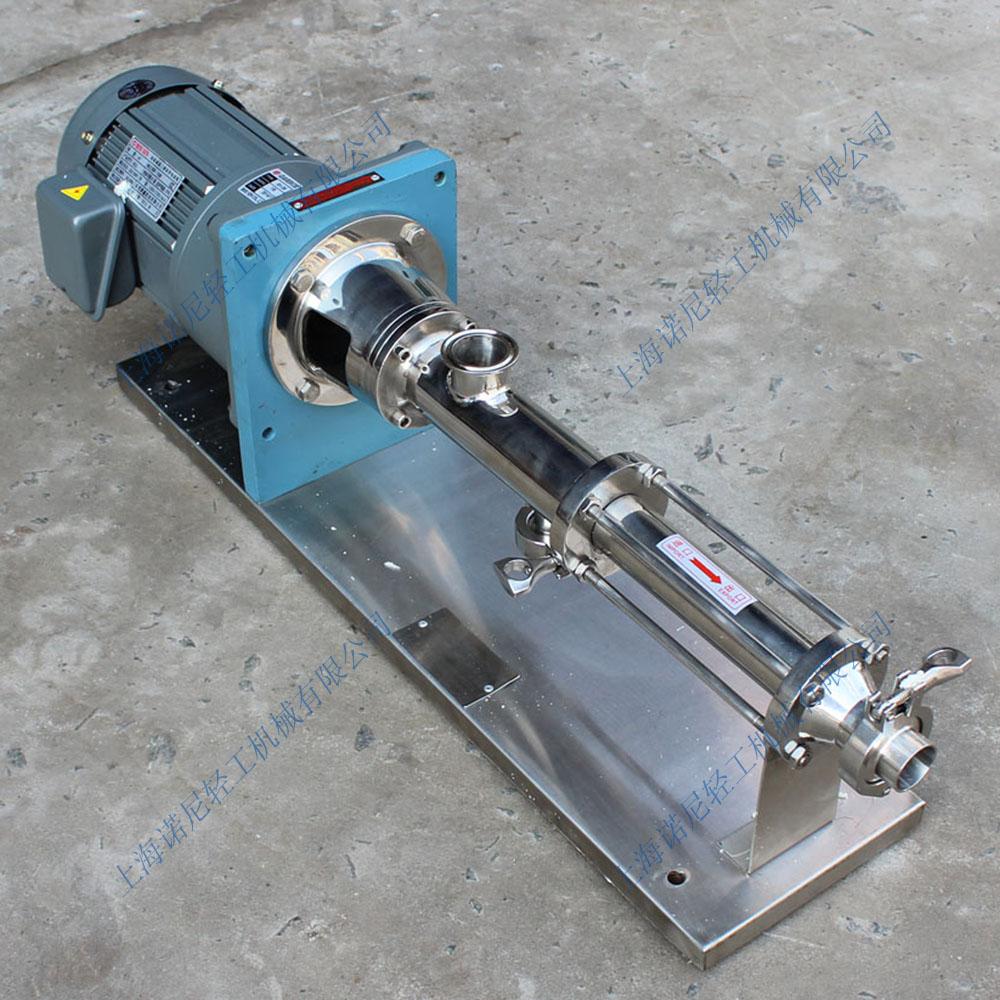 小型螺杆泵-RV3.2