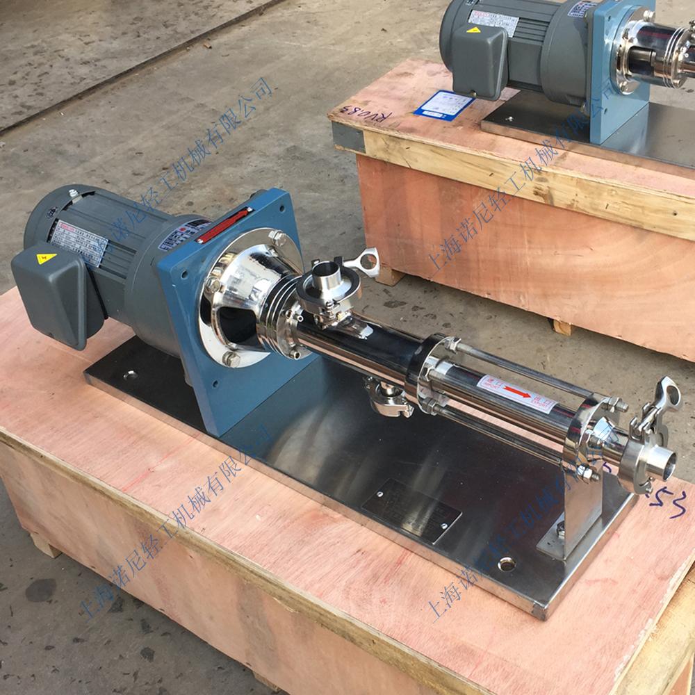 小型螺杆泵-RV1.53