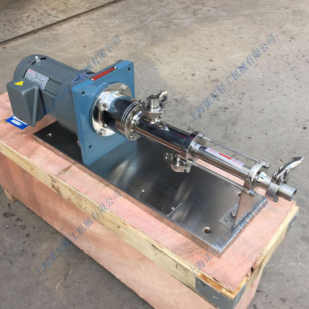 小型螺杆泵-RV0.83