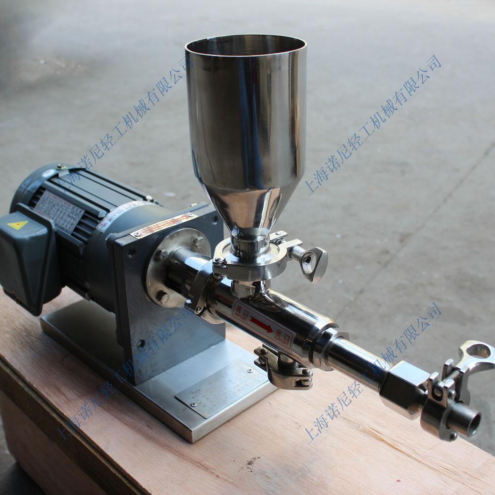 配料斗微型螺杆泵-RV0.43