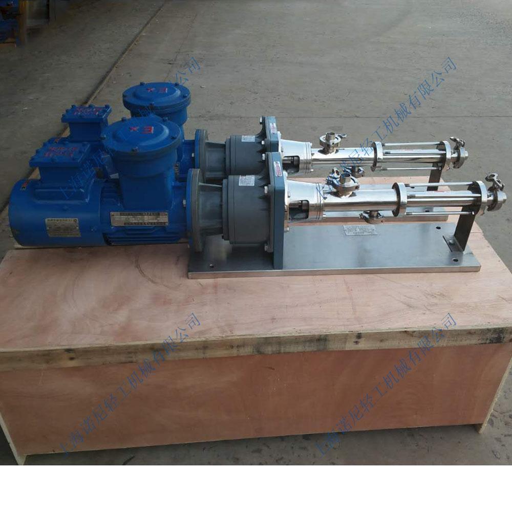 防爆电机小型螺杆泵