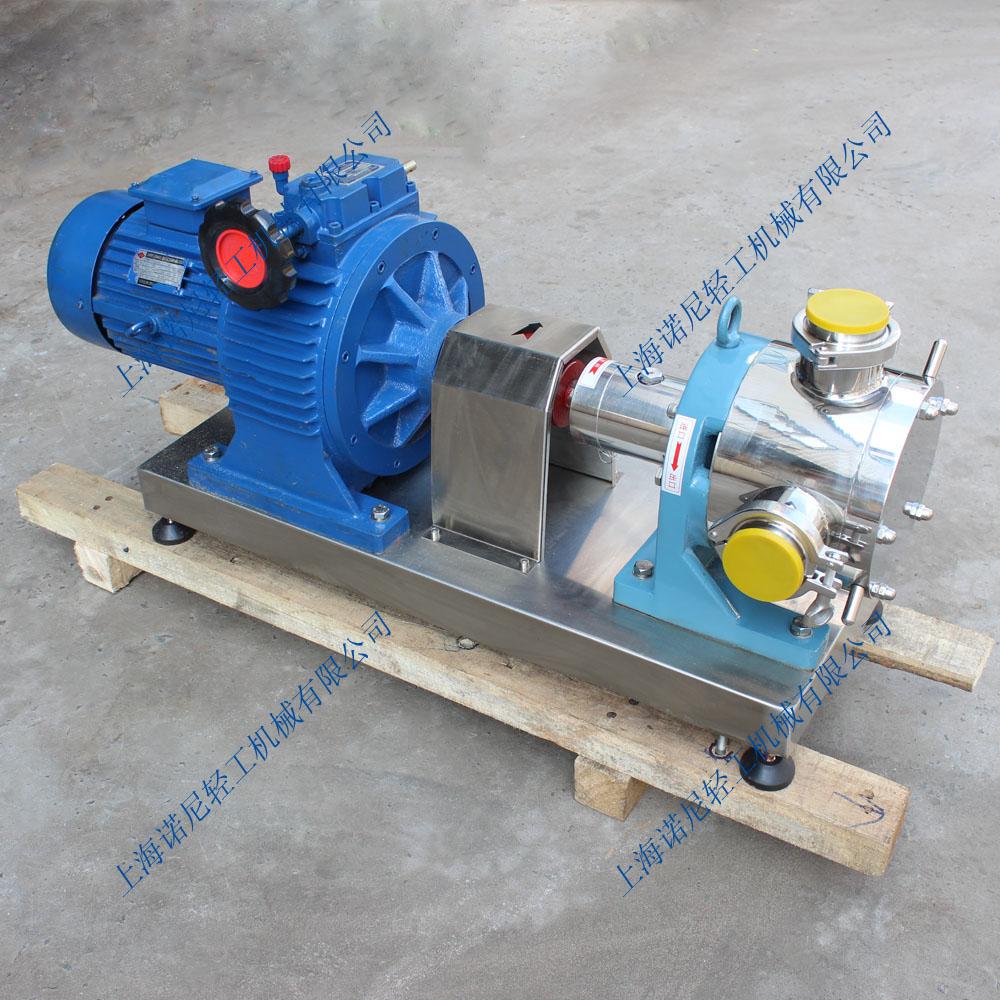 浆料输送正弦泵