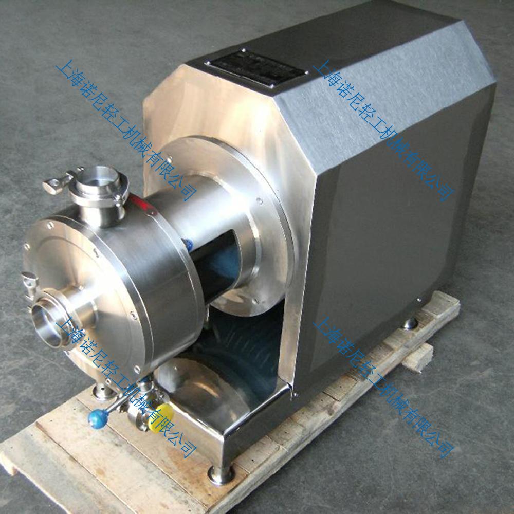 一级乳化泵