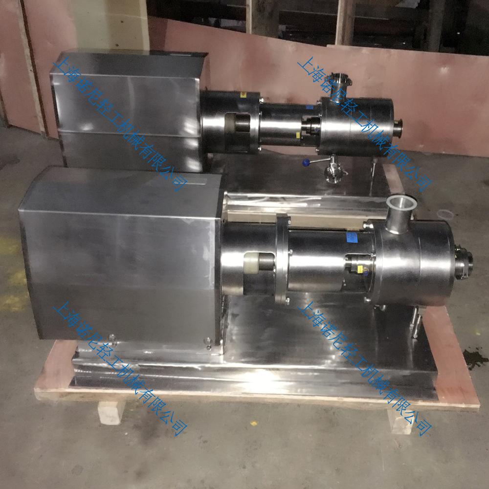 二级乳化泵