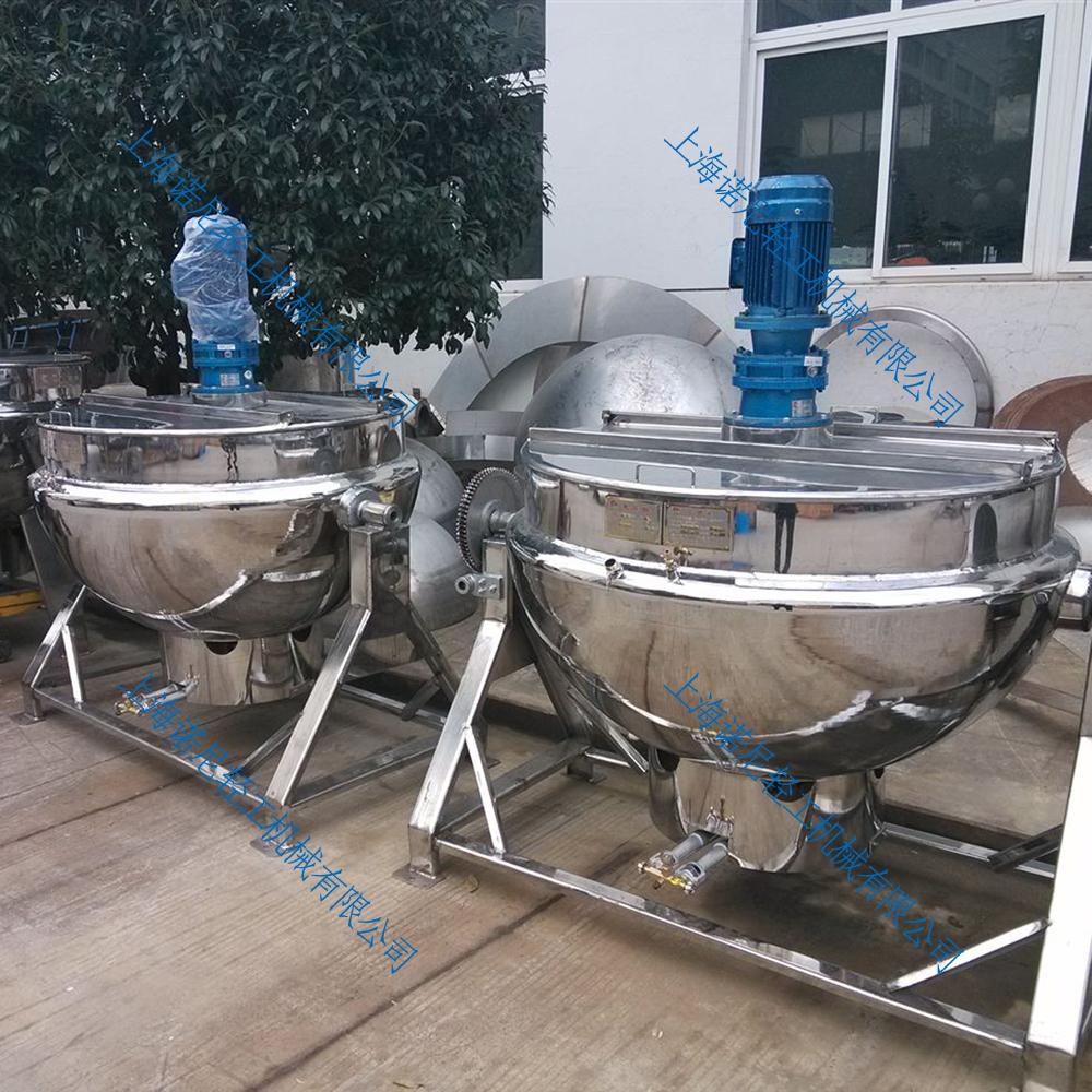 带搅拌蒸汽夹层锅