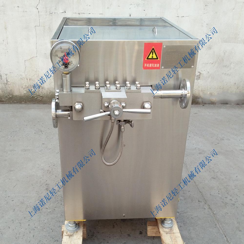 奶粉喷雾高压均质机