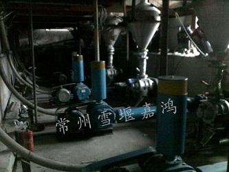 气力输送系统工作原理