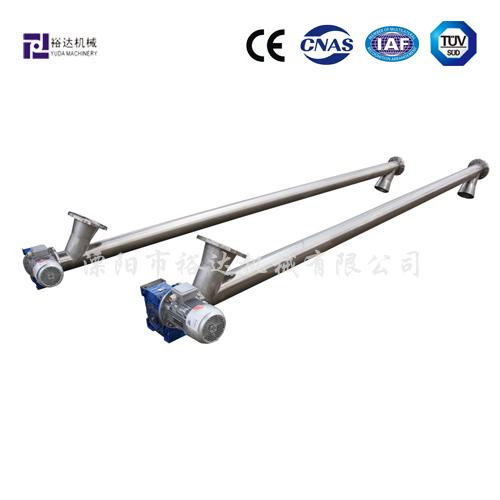 不锈钢管式螺旋输送机