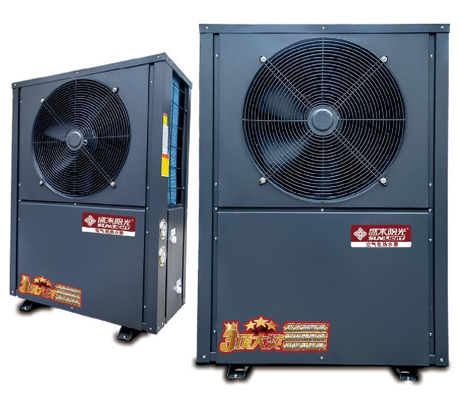 地暖空调机组