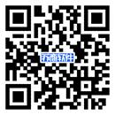 扫描关注苏商软件微信公众账号