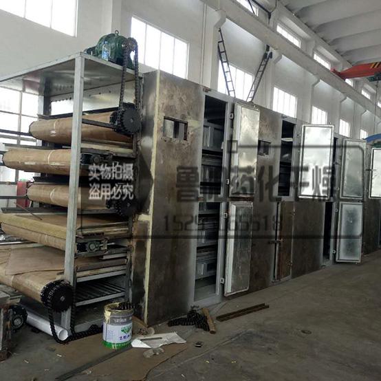 热风循环带式干燥机