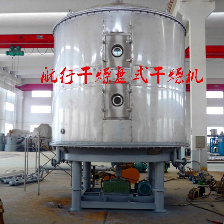 大型连续盘式干燥机