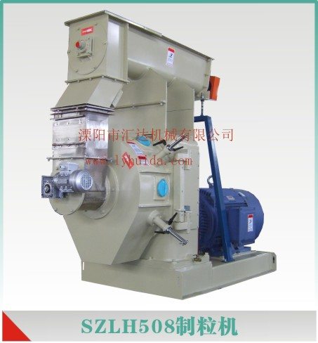 SZLH508 pelletizer