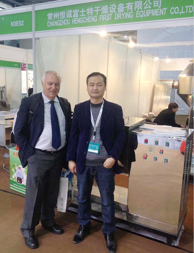 CAC-Shanghai--CHINA-International-Agrochemical-&-Crop-Protection-Exhibition