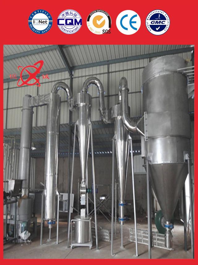 industrial flash dryer equipment