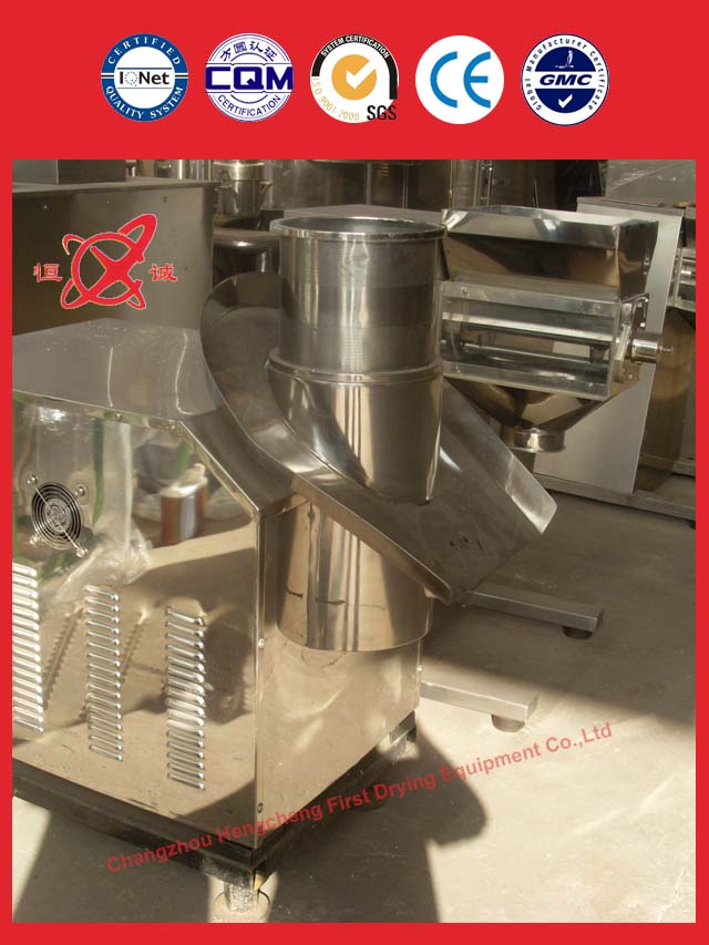 revolving extrusion granulator equipment