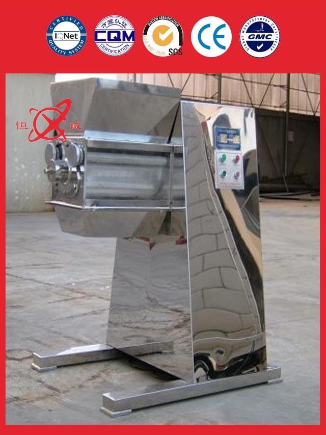 swaying granulator equipment