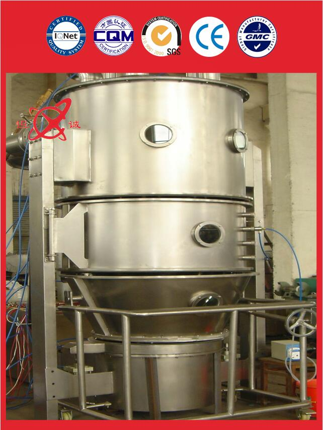 fluid bed granulator equipment