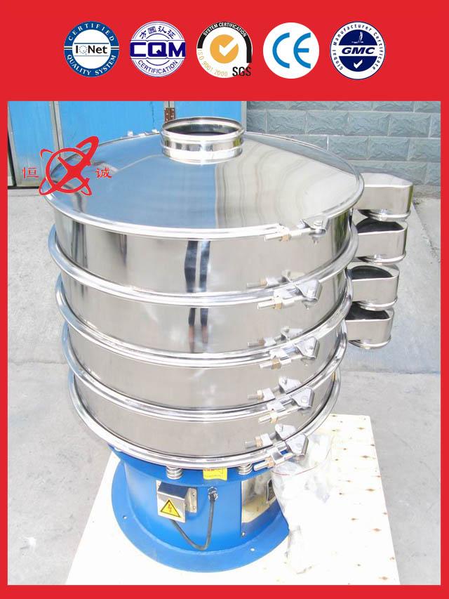 sell Round Vibrating Sieve Machine
