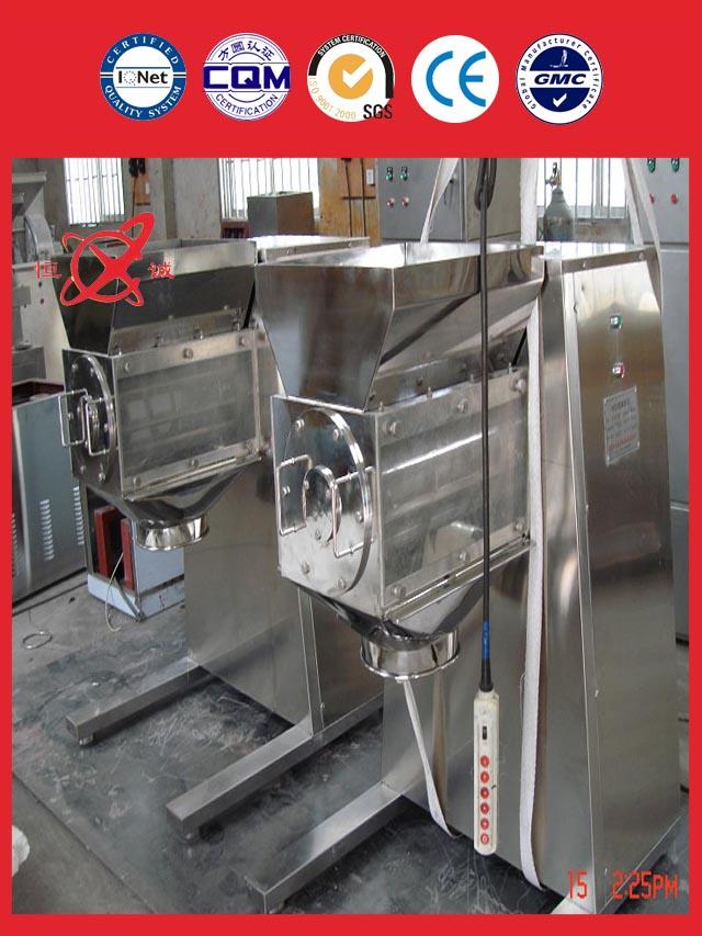 china Swaying Granulator Equipment