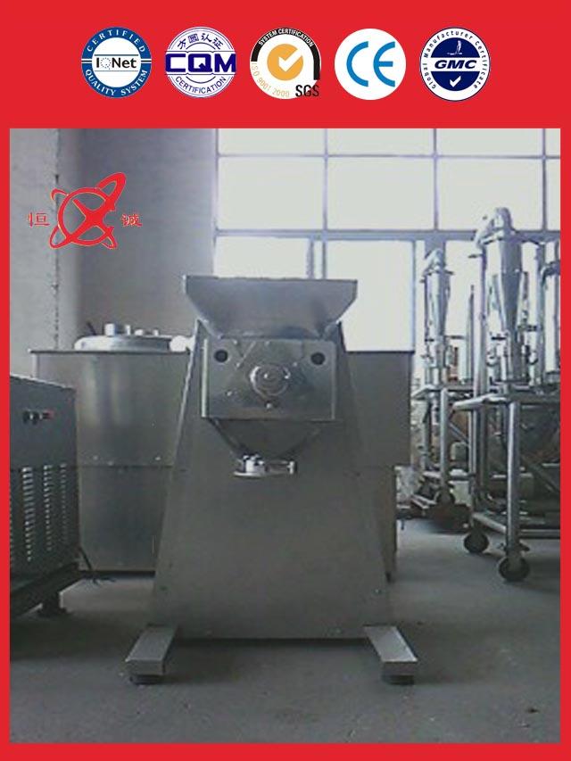 golden supplier Swaying Granulator Equipment