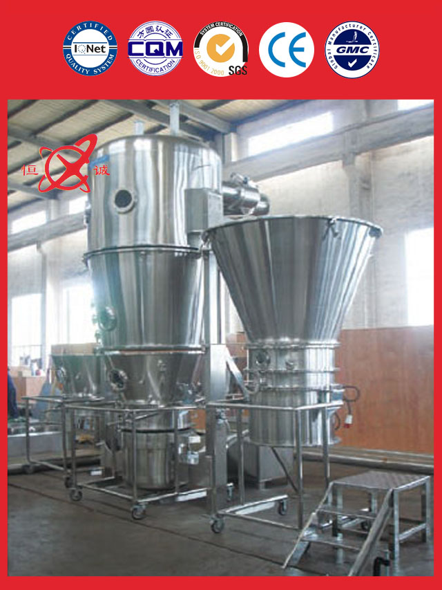 cheap fluid bed granulator equipment