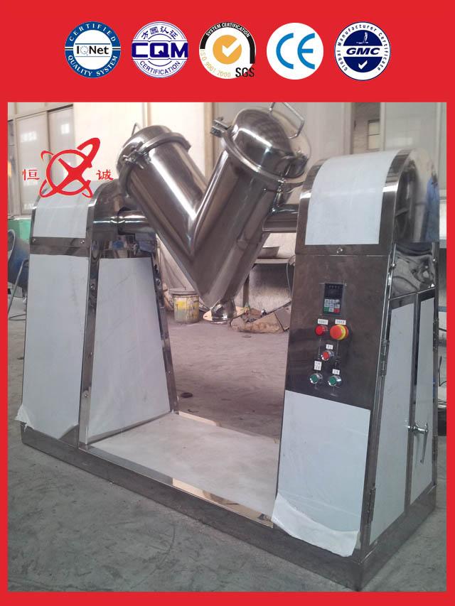 china V cone mixer equipment
