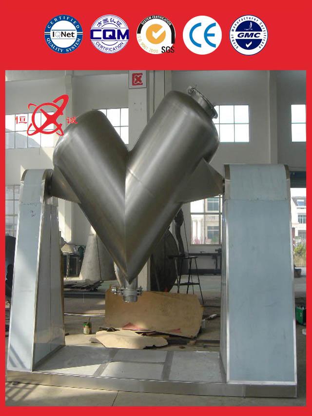 golden supplier V cone mixer equipment