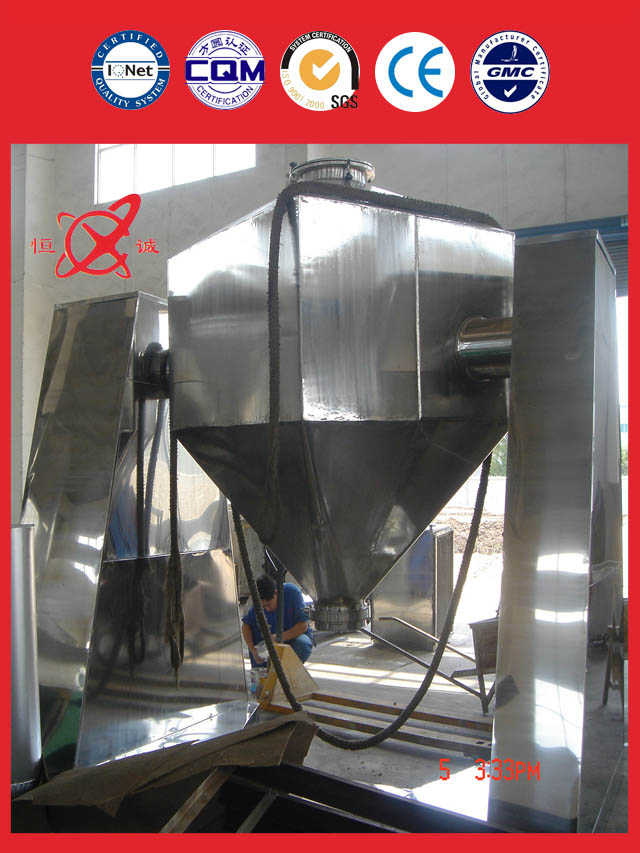 china double cone mixer equipment