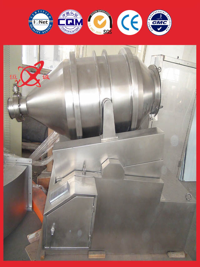 two dimensional mixer equipment in china
