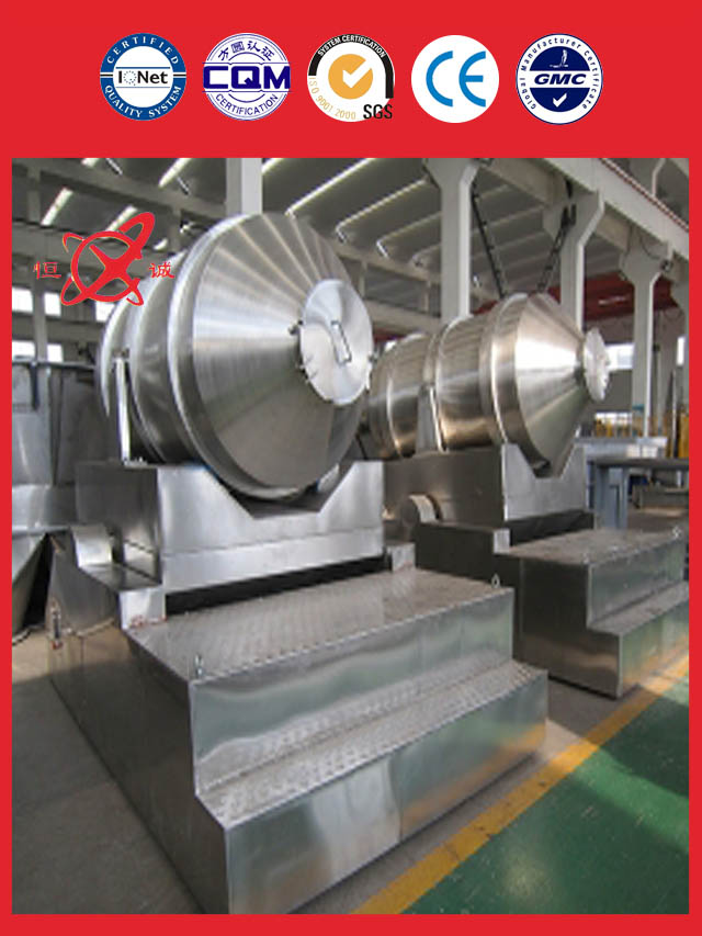 best sale two dimensional mixer equipment