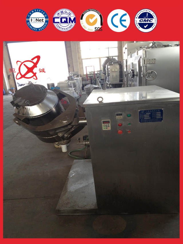 china three dimensional mixer equipment