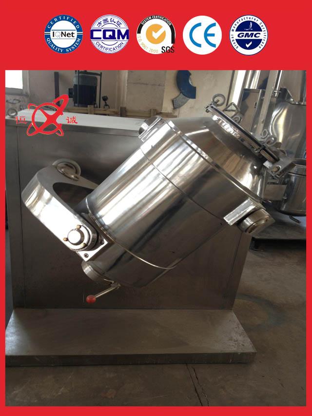 golden supplier three dimensional mixer equipment