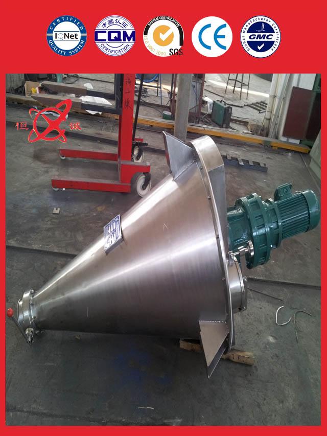 conical screw mixer equipment supplier