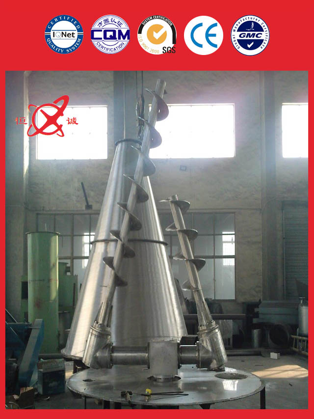 china conical screw mixer equipment